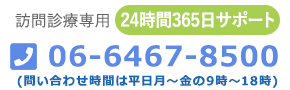 0664678500
